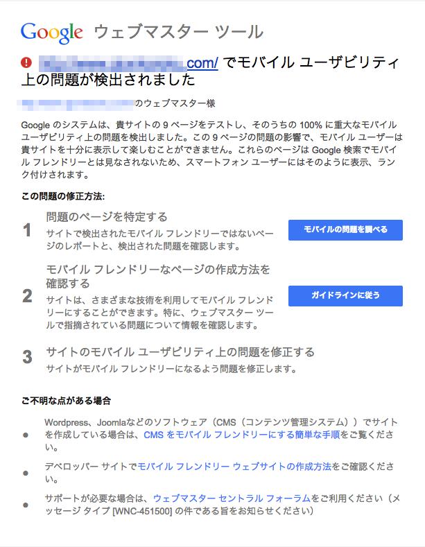 スクリーンショット 2015-02-17 7.28.13